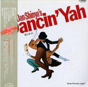 団しん也 - dancin' yah - SJX-30192