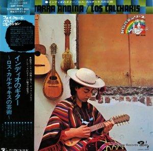 ロス・カルチャキス - インディオのギター - GXF-5008