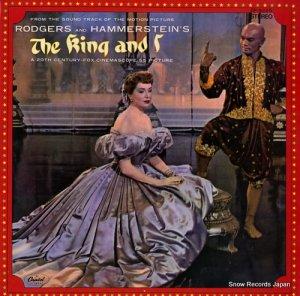 アルフレッド・ニューマン - 王様と私 - CP-8225