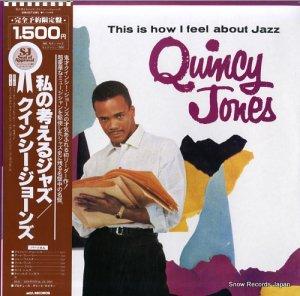 クインシー・ジョーンズ - 私の考えるジャズ - VIM-5571(M)