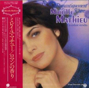 ミレイユ・マチュー - ロマンの香り - SUX-179-V