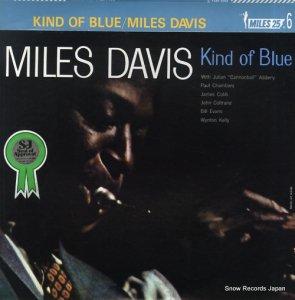 マイルス・デイヴィス - カインド・オブ・ブルー - 18AP2056