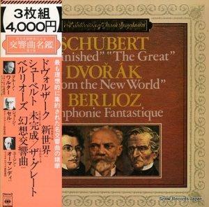 ブルーノ・ワルター - シューベルト:交響曲第8番「未完成」、第9番「ザ・グレート」 - SOCZ68-70