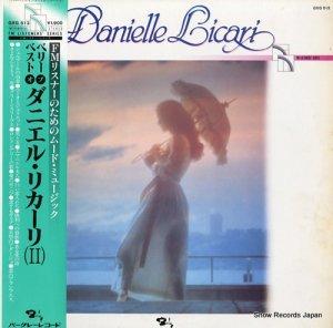 ダニエル・リカーリ - ベリー・ベスト・オブ・ダニエル・リカーリ2 - GXG513