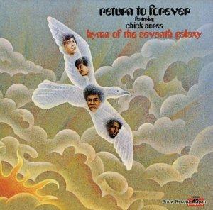 リターン・トゥ・フォーエヴァー - hymn of the seventh galaxy - PD5536
