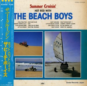 ビーチ・ボーイズ - summer cruisin' - ECS-81581