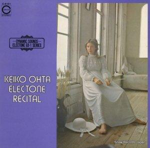 太田恵子 - エレクトーン・リサイタル - C-5101