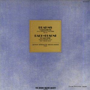 アルトゥーロ・ベネデッティ・ミケランジェリ - ブラームス:パガニーニの主題による変奏曲/コンサート・ライヴ - OZ-7522-BS