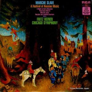 フリッツ・ライナー - marche slave / a festival of russian music - VICS-1068