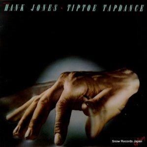 ハンク・ジョーンズ - tiptoe tapdance - GXY-5108