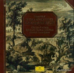 ダニエル・バレンボイム - hugo wolf; italienisches liederbuch - 2707114