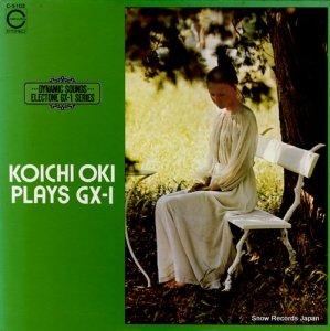 沖浩一 - plays gx-1 - C-5103