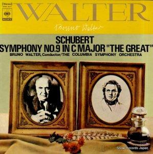 ブルーノ・ワルター - シューベルト:交響曲第9番「ザ・グレート」 - SONC10111