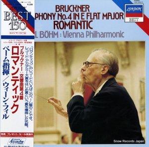 カール・ベーム - ブルックナー:交響曲第4番「ロマンティック」 - L35C-3002/3