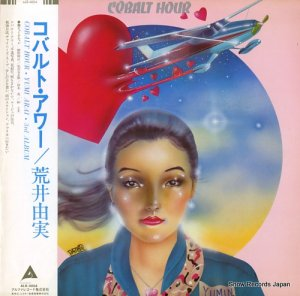 荒井由実 - コバルト・アワー - ALR-4004