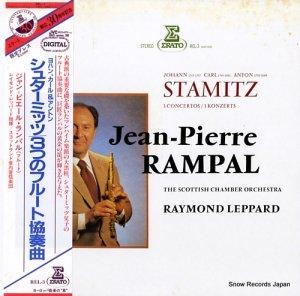 ジャン=ピエール・ランパル - シュターミッツ:3つのフルート協奏曲 - REL-3