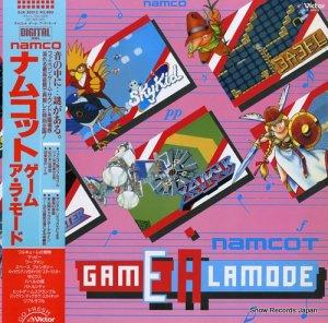 V/A - ナムコット・ゲーム・ア・ラ・モード - SJX-30312