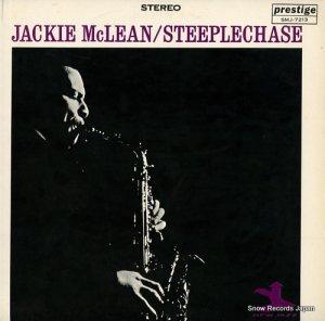 ジャッキー・マクリーン - スティープルチェイス - SMJ-7213