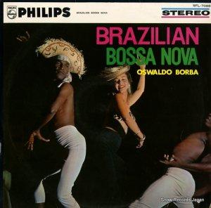 オスワルド・ボルバ - ブラジリアン・ボサ・ノバ - SFL-7088