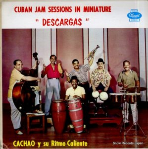 カチャーオ - cuban jam sessions in miniature
