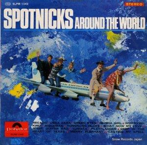 ザ・スプートニクス - スプートニクスの世界旅行 - SLPM-1342
