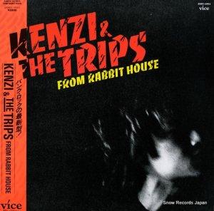 ケンジ&ザ・トリップス - from rabbit house - 25EC-1001