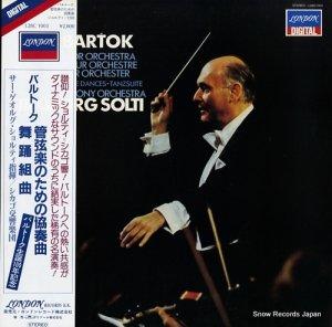 ゲオルグ・ショルティ - バルトーク:管弦楽のための協奏曲sz116 - L28C1003