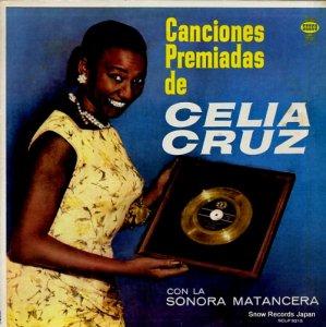 セリア・クルス - canciones premiadas de celia cruz - SCLP-9215
