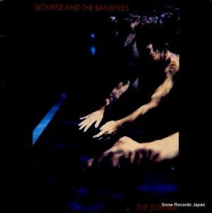 スージー&ザ・バンシーズ - the scream - POLD5009
