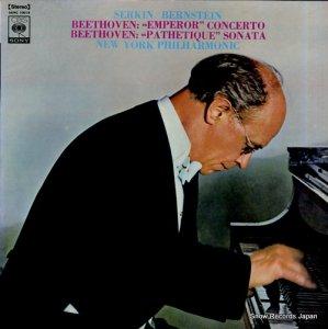 ルドルフ・ゼルキン - ベートーヴェン:ピアノ協奏曲第5番「皇帝」 - SONC10019