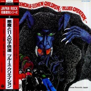 ブルース・クリエイション - 悪魔と11人の子供達 - AX-7445