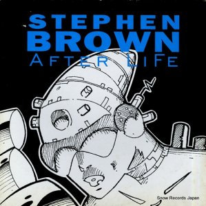 ステファン・ブラウン - after life - DJAX-UP-302
