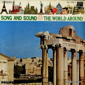 V/A - デラックス版「世界の民族音楽の旅」 - SFL-7326-7