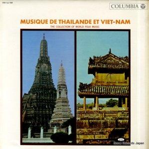 V/A - タイとヴェトナムの伝統音楽 - XM-14-AM