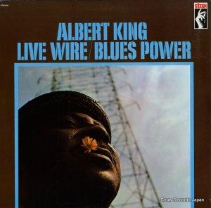 アルバート・キング - live wire / blues power - STX-4128