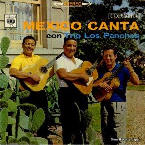 トリオ・ロス・パンチョス - メキシコを歌う - YS-230