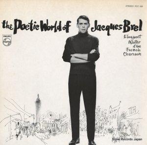 ジャック・ブレル - the poetic world of jacques brel - PCC-620