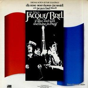 ジャック・ブレル - jacques brel is alive and well and living in paris - SD2-1000