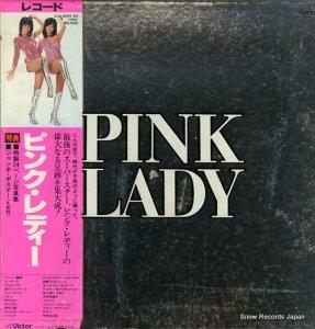 ピンク・レディー - pink lady - SJX-8091-93