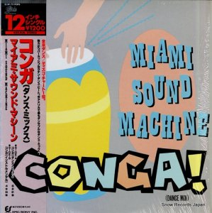 マイアミ・サウンド・マシーン - コンガ(ダンス・ミックス) - 12.3P-711