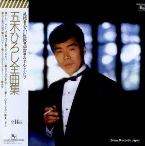 五木ひろし - 全曲集 - 28NCL-3034