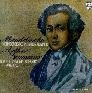 アルテュール・グリュミオー - メンデルスゾーン:ヴァイオリン協奏曲ホ短調&ニ短調 - X-5600