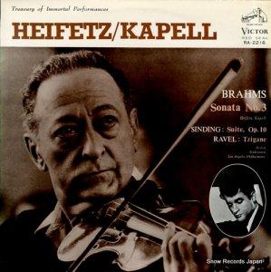 ヤッシャ・ハイフェッツ - ブラームス:ヴァイオリン奏鳴曲第3番 - RA-2216