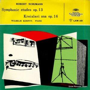 ウィルヘルム・ケンプ - シューマン:交響練習曲作品13 - LXM-28
