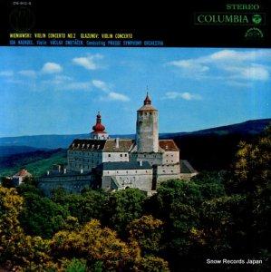 イダ・ヘンデル - ウィエニアフスキー/グラズノフ:ヴァイオリン協奏曲 - OS-910-S