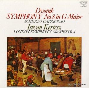 イシュトヴァン・ケルテス - ドヴォルザーク:交響曲第8番「イギリス」 - K15C8014