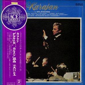 ヘルベルト・フォン・カラヤン - ビゼー:「アルルの女」「カルメン」組曲 - AA-93011B