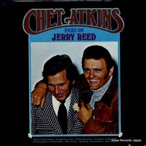 チェット・アトキンス - chet atkins picks on jerry reed - APL1-0545