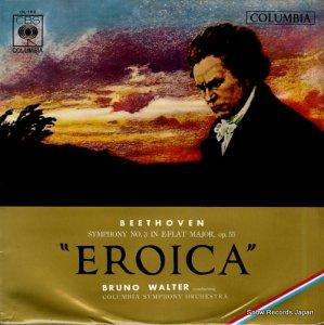 ブルーノ・ワルター - ベートーヴェン:交響曲第3番「英雄」 - OL-162