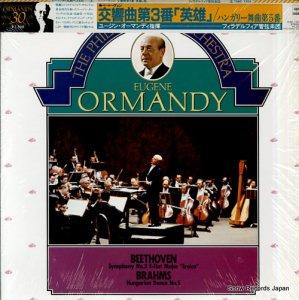ユージン・オーマンディ - ベートーヴェン:交響曲第3番「英雄」 - 15AC1703